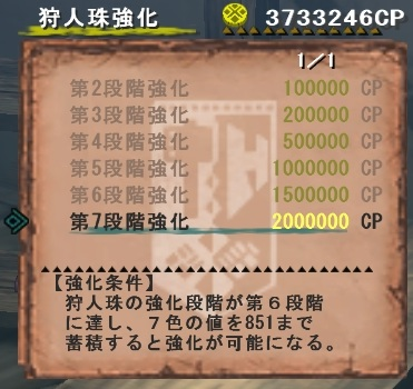 mhf_20121022_16450001439_475.jpg
