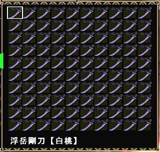 mhf_20121209_1646872735_307.jpg