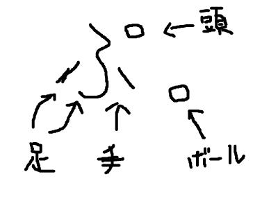 snap_zuumii_2012340518.jpg