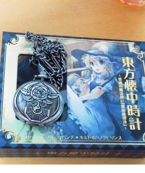 2011060122490000.jpg
