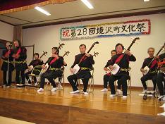 境沢町文化祭 津軽三味線