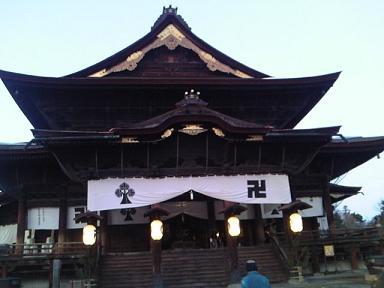 zennkouzi -honndou