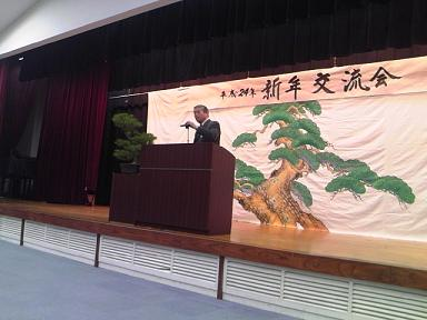 H24文芸協新年会
