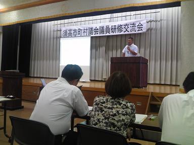 H24須高三市町村議会議員研修会