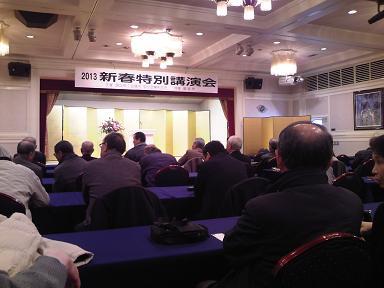 H25商工会議所講演会