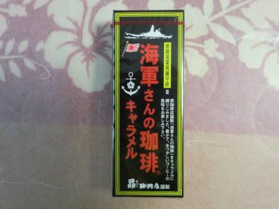 広島お土産サラさん2