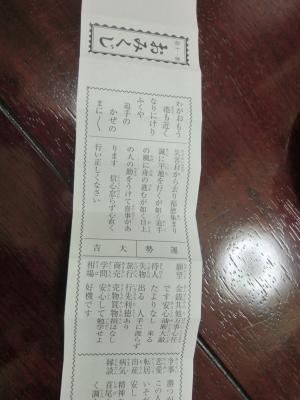 三河稲荷5