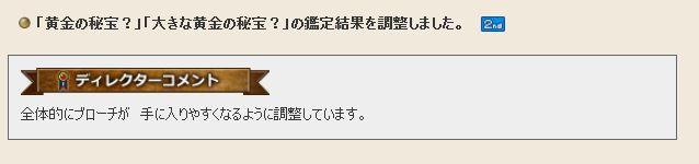 017_20141222220701787.jpg
