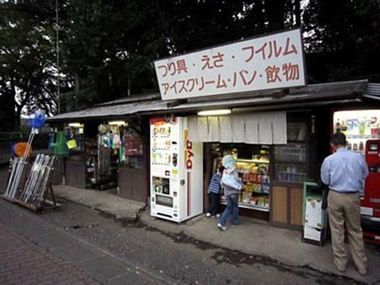 tanagawa22.jpg