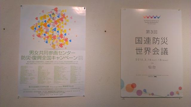 2014-10-20_11-29-47.jpg