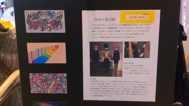 2014-10-20_13-00-26.jpg