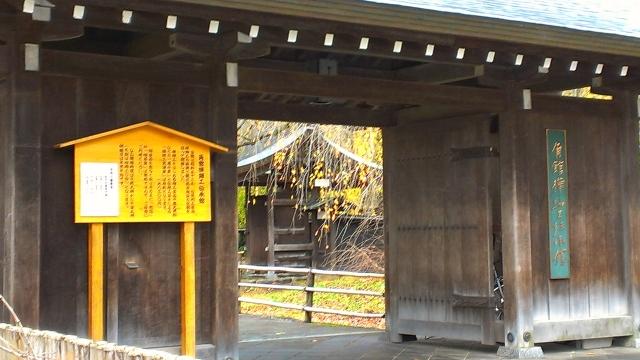 2014-11-02_12-44-09.jpg