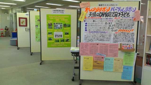 2014-11-11_09-46-12.jpg