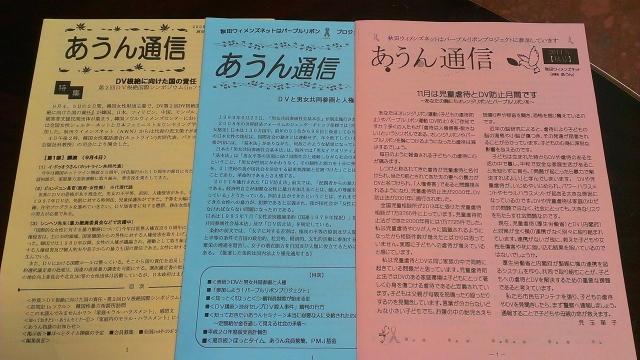 2014-11-12_09-37-29.jpg