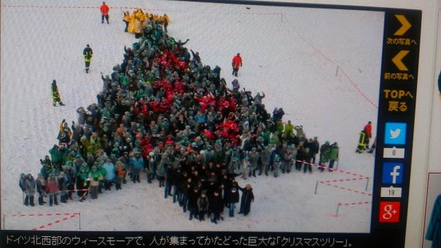 2014-12-04_12-37-56.jpg