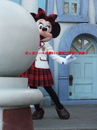 制服ミニーちゃんのリベンジ。。。