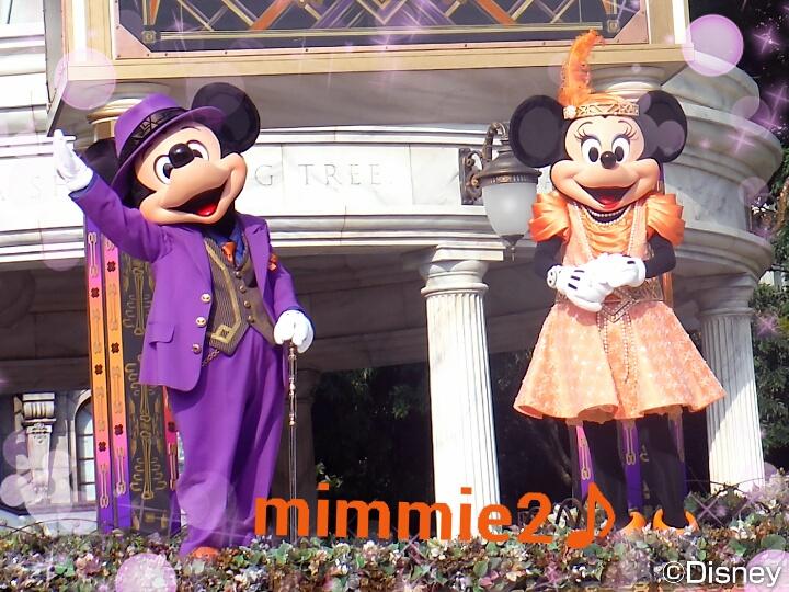 フォリーズ☆ミッキー&ミニー☆その1