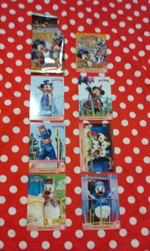 ハロウィーンのコレクション・カード