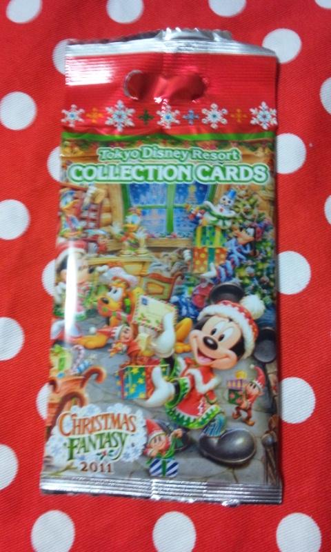 クリスマス・ファンタジーのコレクションカード