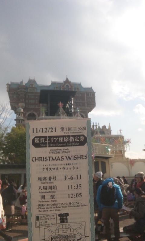 クリスマス・ウィッシュを観れました。。。