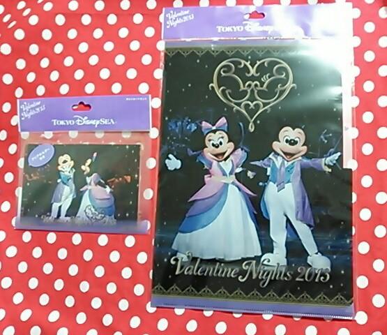 バレンタイン・ナイト2013☆グッズ(ポストカードセット&クリアホルダー)