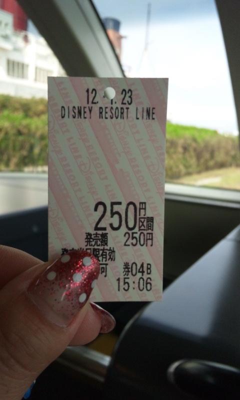 リゾートラインの切符。。。