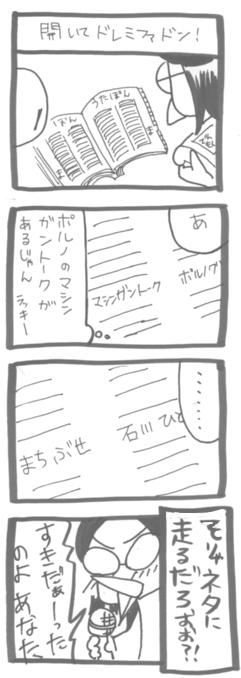 4koma61-2.jpg