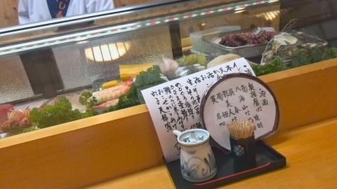 みよし寿司 20140629 (2)