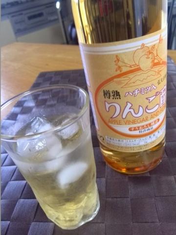 カネショウのハチミツ入りんご酢 (3)