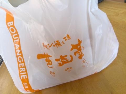 芭炎蕾 岸和田SA パン (4)