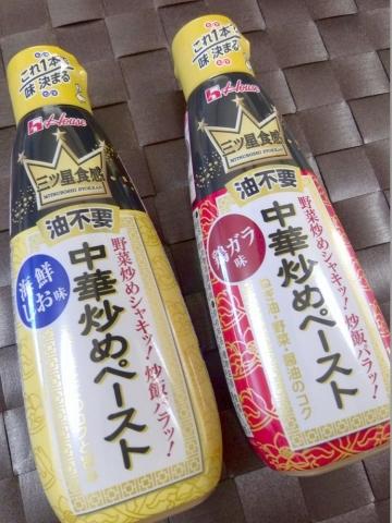 香味ペースト (2)
