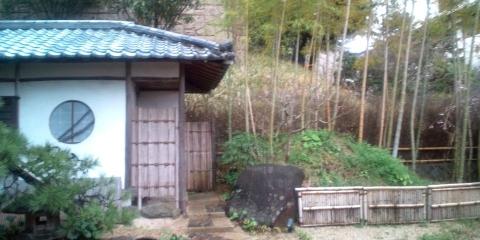 花垣 (6)