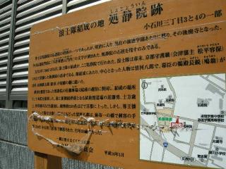 DSCN8781.jpg