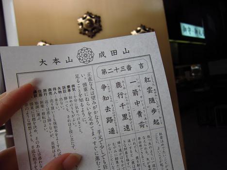 2_20130122131908.jpg