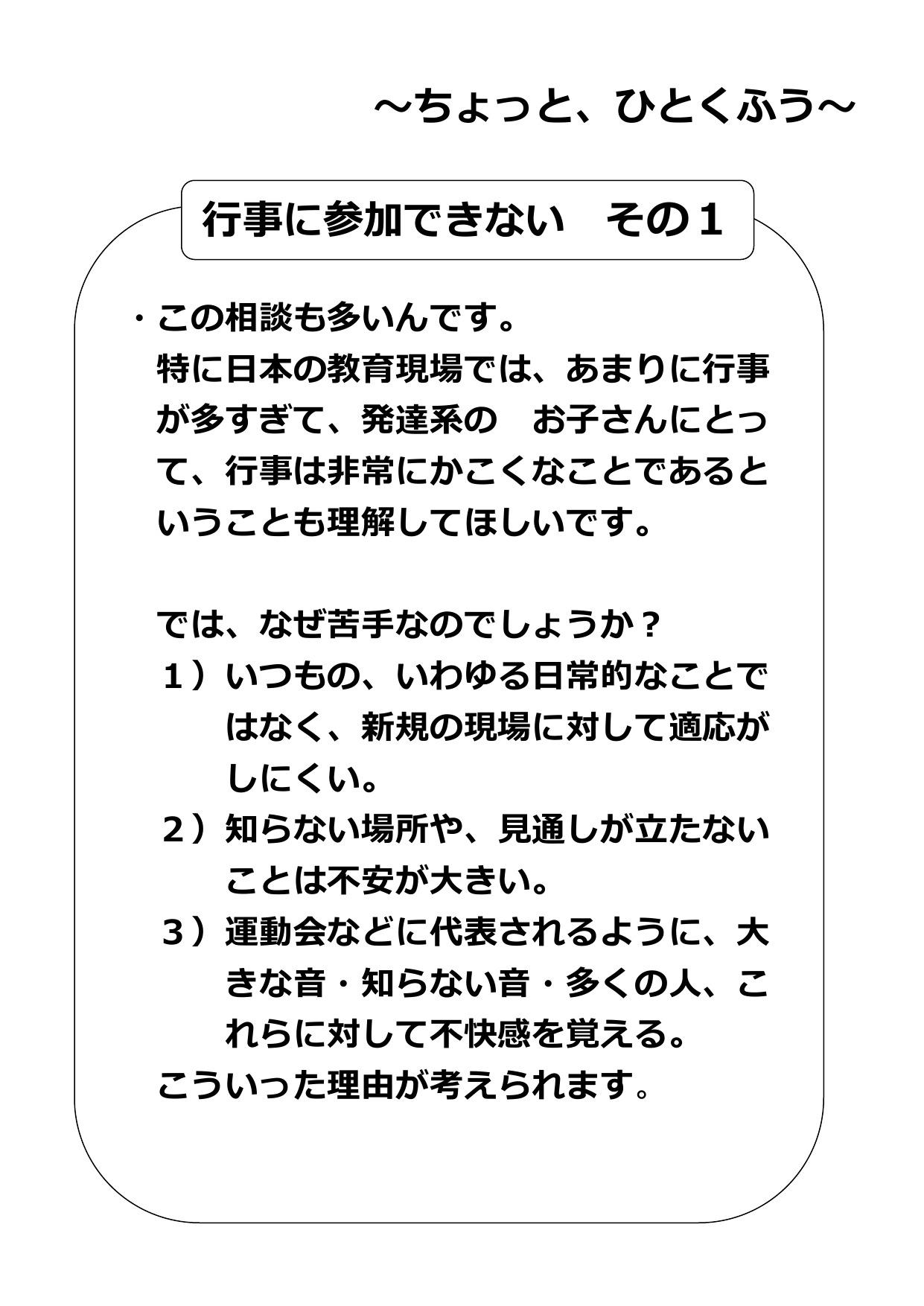 20141113173918afe.jpg