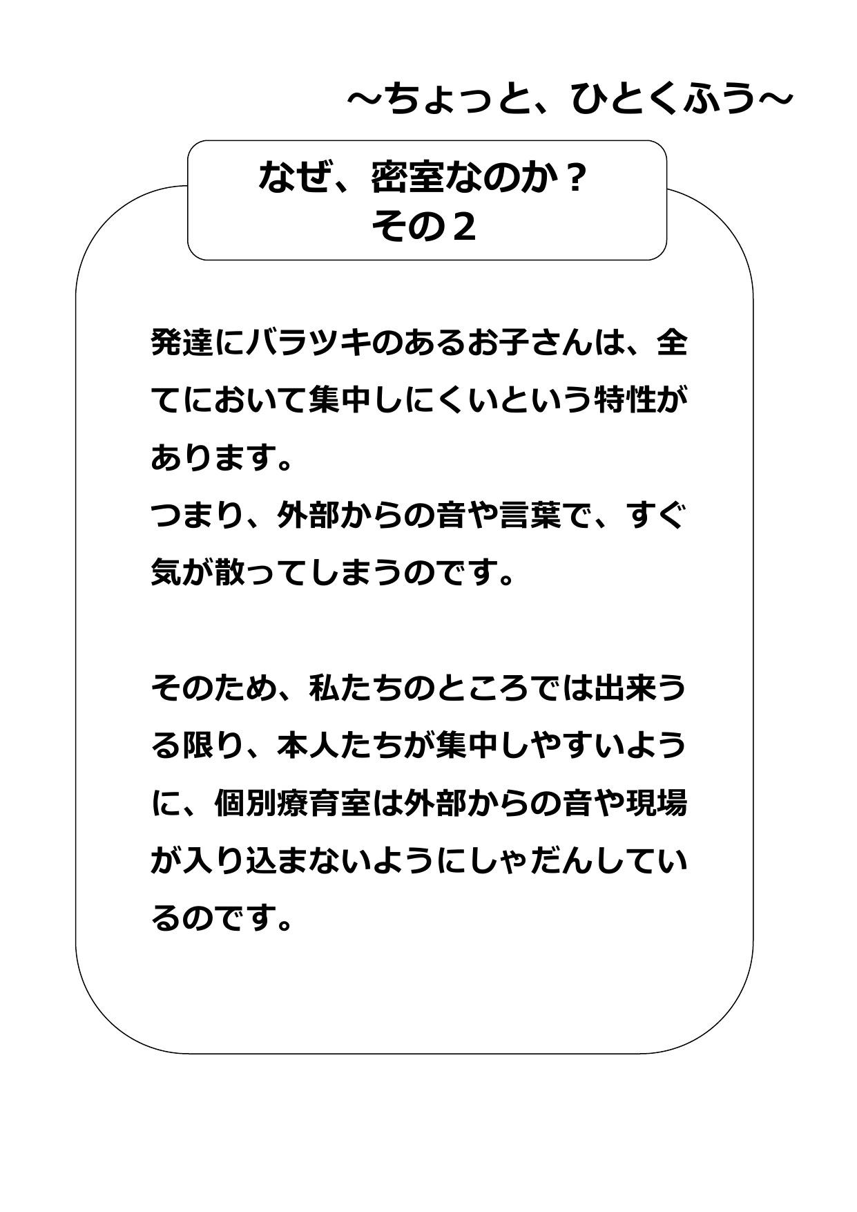 2014111317414208e.jpg