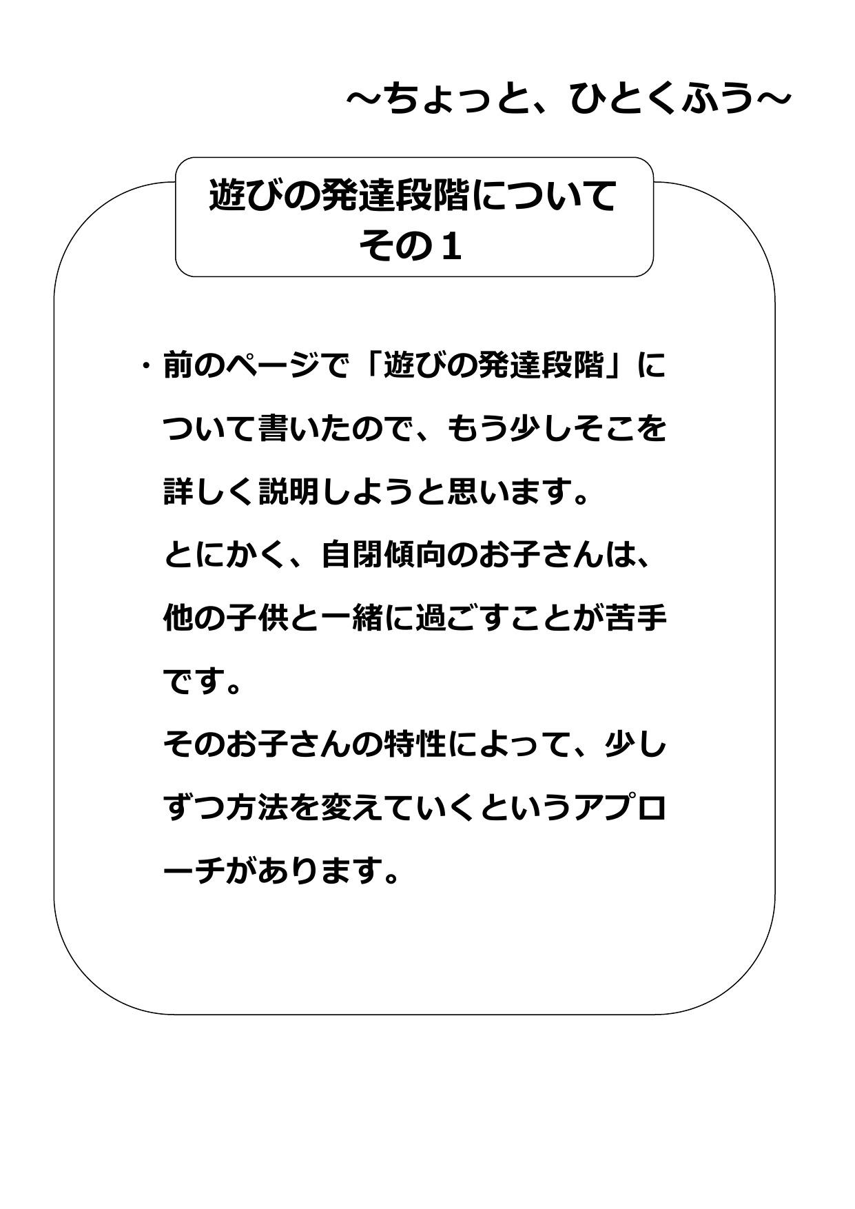 20141113174319f87.jpg
