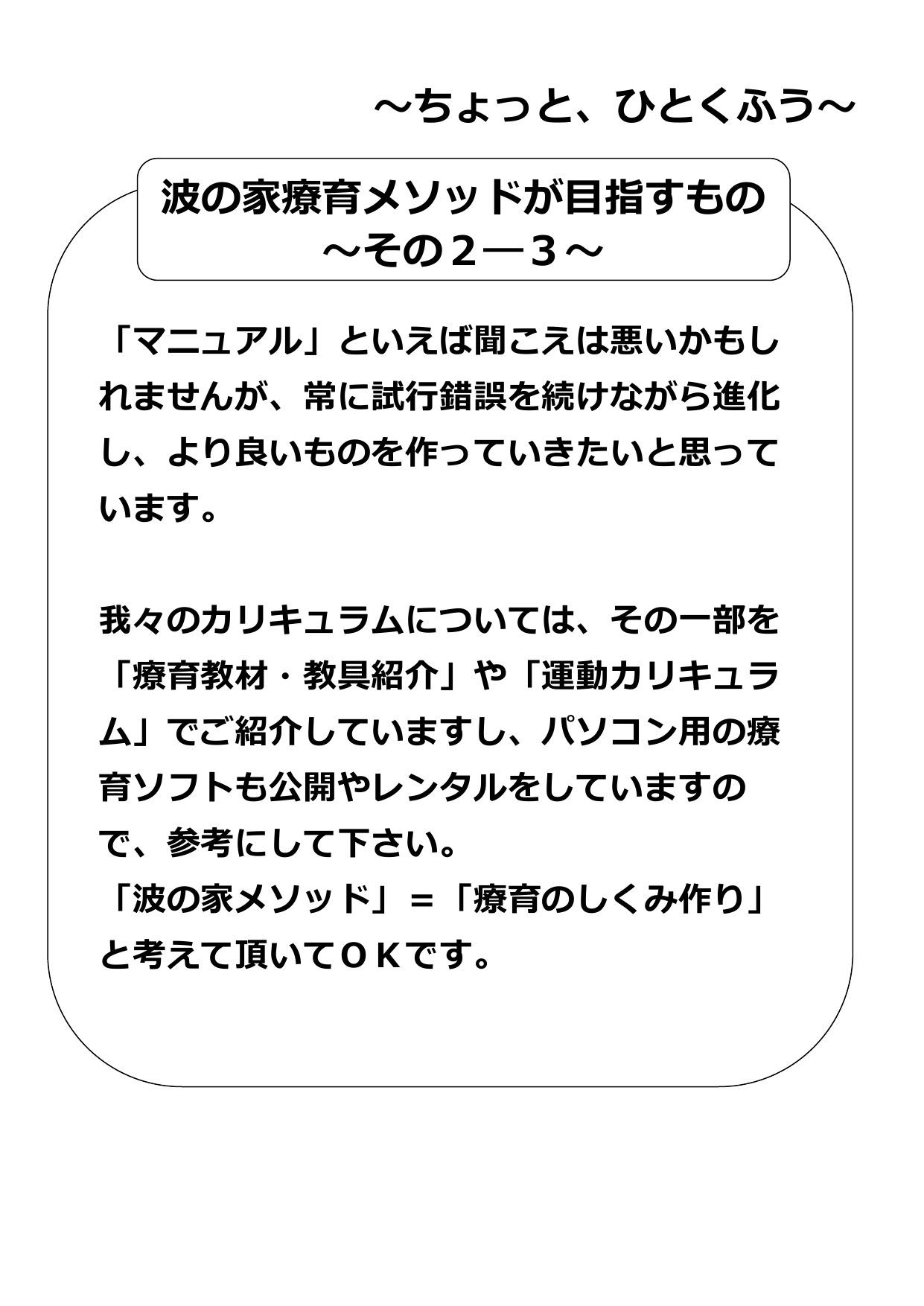 20141224134124d10.jpg