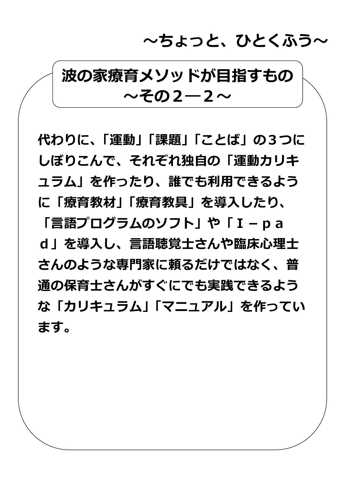 20141224134129a6b.jpg