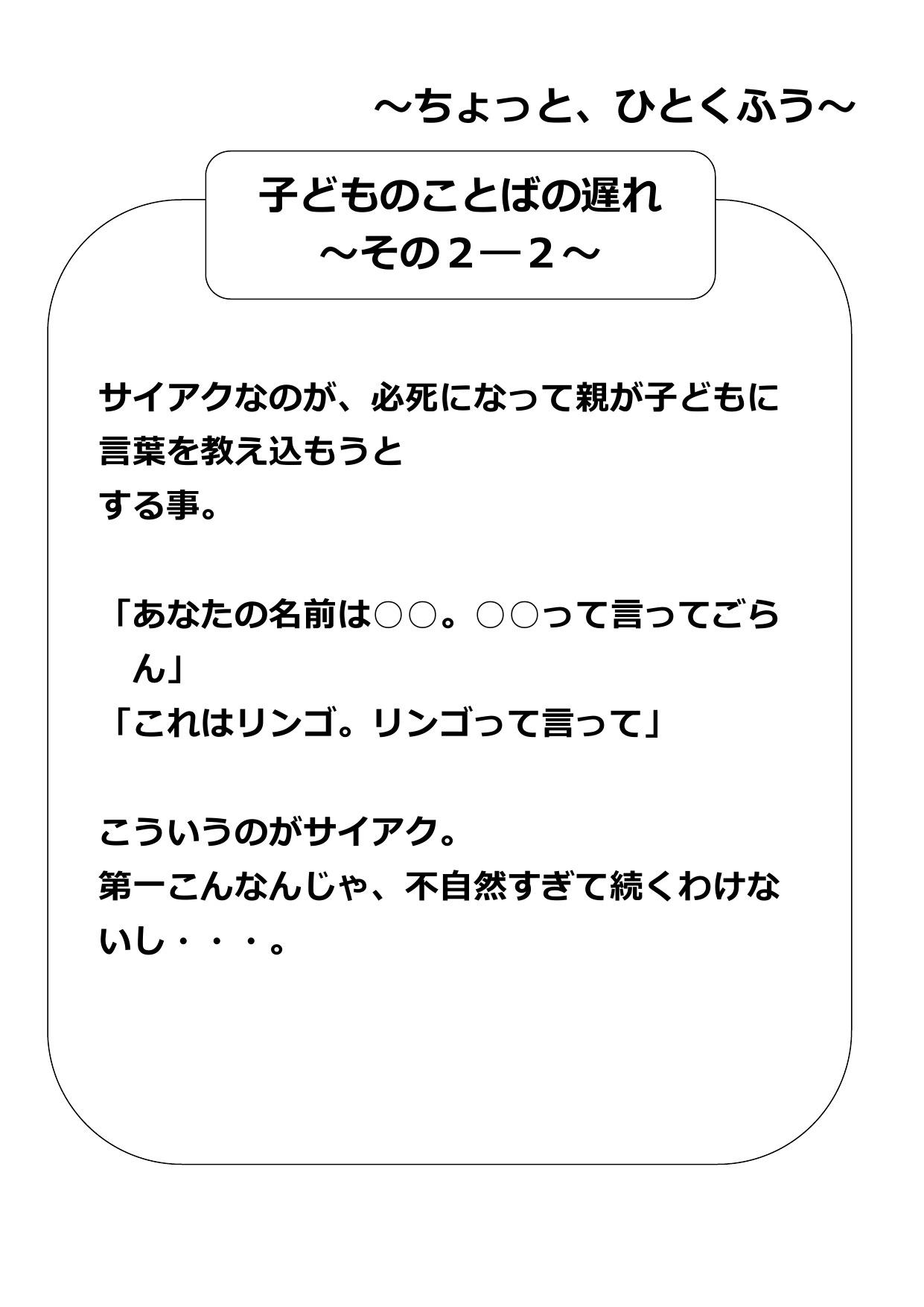 201412241343223f5.jpg