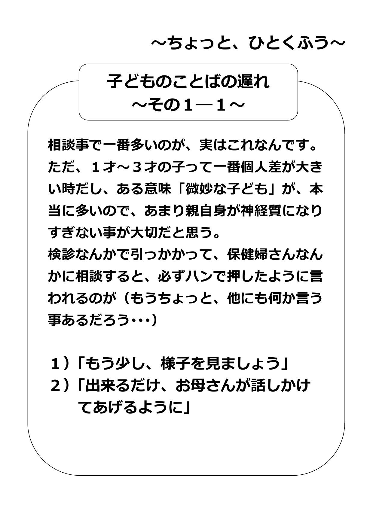 20141224134329638.jpg