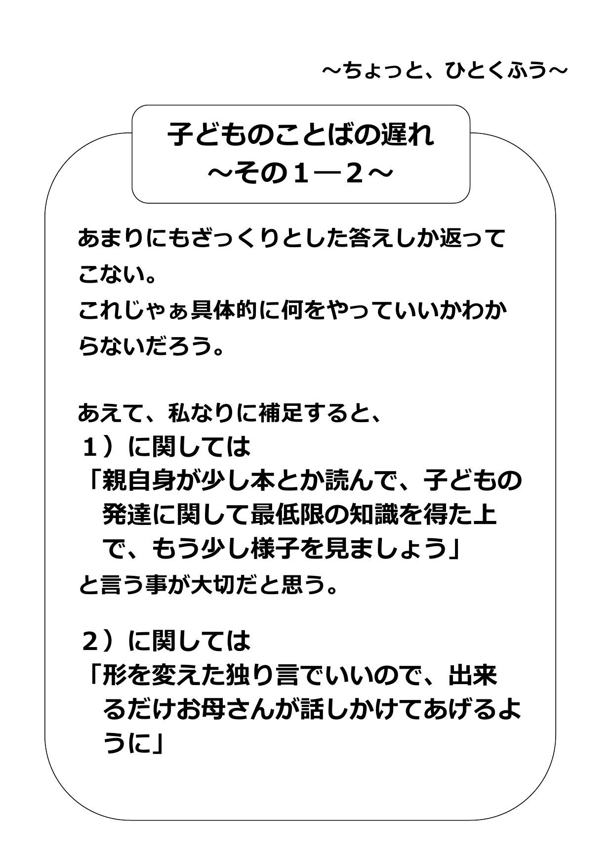 20141224134330bd4.jpg