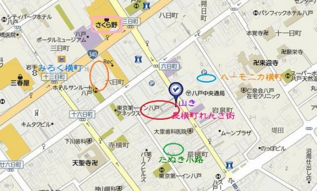 hatunoheyokotyou76545_201410021151381a1.jpg