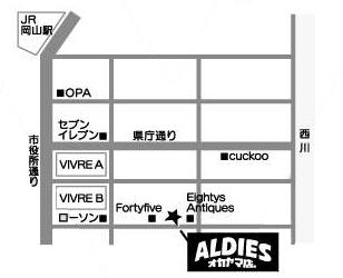 okayama_map.jpg
