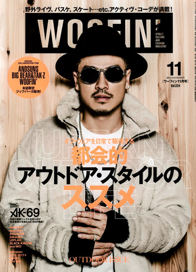 woofin201411-1.jpg