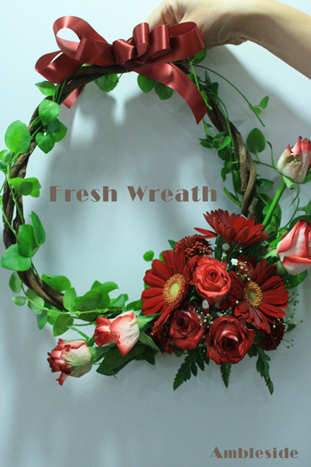 IMG_7978-Fresh-Wreath.jpg