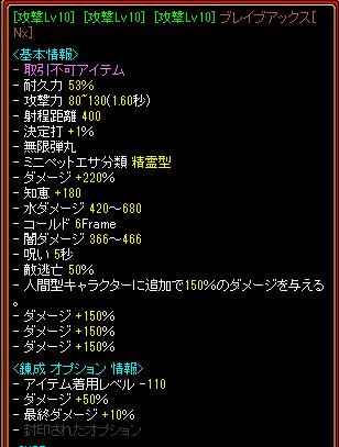 20131128145811d7e.png