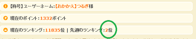 201409230304572f8.png
