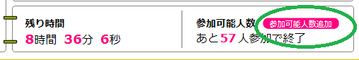 201410200324503b2.png