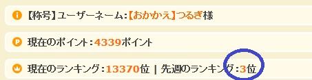 20141025050747d1c.jpg